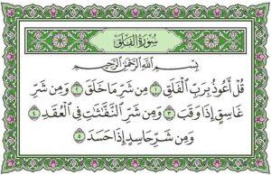 isi kandungan surat al falaq