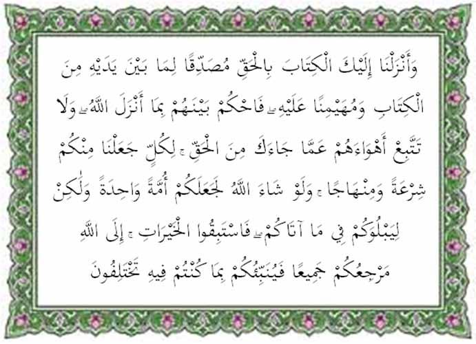 Isi Kandungan Surat Al Maidah Ayat 48 Dan Terjemahan