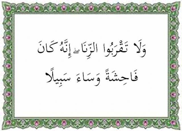 isi kandungan surat al isra ayat 32