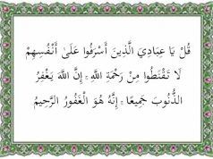 isi kandungan surat az zumar ayat 53