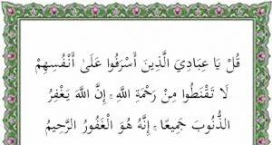 Ilmu Islam Archives Webmuslimah