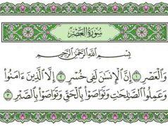isi kandungan Surat Al Ashr