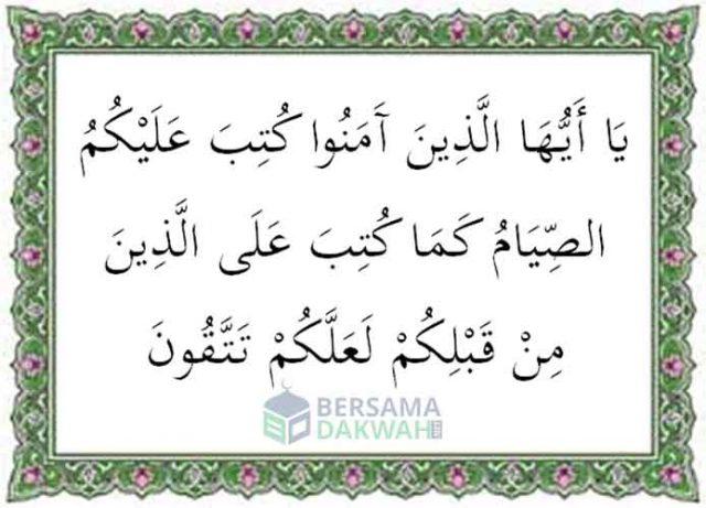 isi kandungan surat al baqarah ayat 183