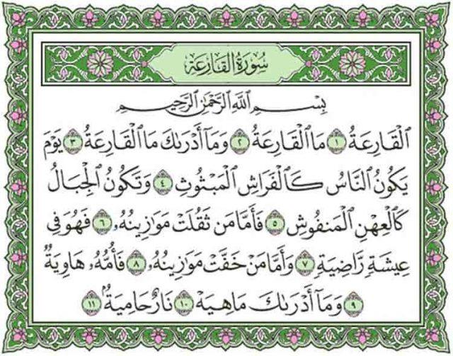 Surat Al Qariah