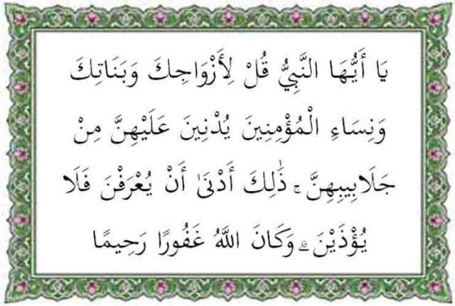isi kandungan surat al ahzab ayat 59