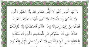 isi kandungan surat al maidah ayat 2